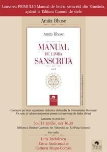 Primul Manual de limba sanscrita din Romania